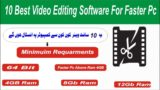 Top 10Best free Video editing software with complete details for yuotube