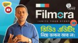 Filmora: The Easiest  Video Editing Software for YouTubers । Video Editing Tutorial series
