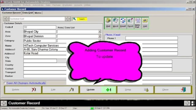 Auto Dealers Accounting, Billing Software  – Latest Ver. Feb 2017