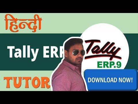 Tally ERP 9 || Download with crack || 2017 || Full Version || In Hindi || Accounting Software ||Free