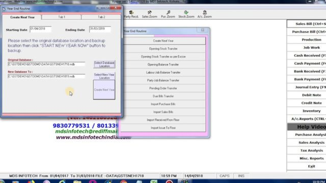Year end Process in bengoli in Vyapar Accounting software made by mds infotech.