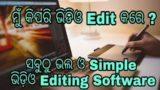 How i edit my Videos ? Best & Simple Video Editing Software for Pc 2018