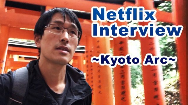 Netflix Interview for software engineer (tech culture & career path analysis)