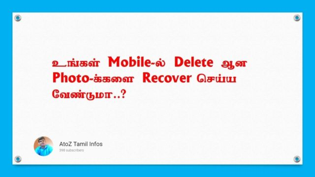 how to recover deleted photos and datas from android phone without root tamil