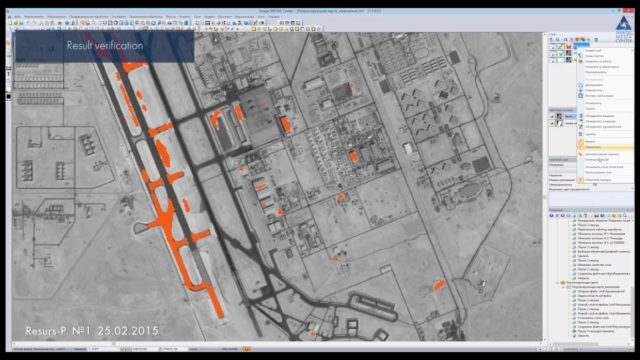 Satellite data processing examples in Image Media Center software